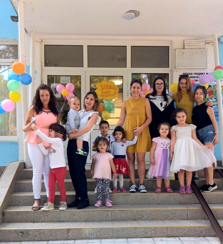 Честит първи учебен ден на нашите малки умни и сладки деца!