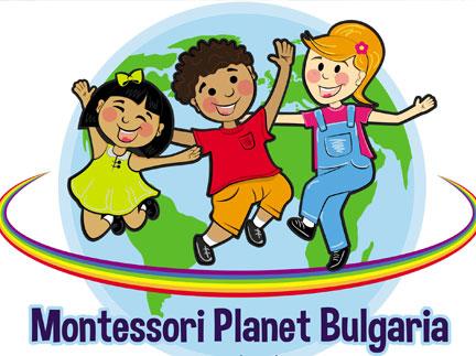 А ето и дългоочакваната специална лятна програма за бонбоните, които посещават Детска градина Монтесори Планета България- гр. Плевен през Лято 2020